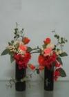Lọ hoa song sinh G100015(Hết hàng)